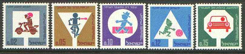 Israel 1966 Road Safety set of 5 unmounted mint, SG 332-36*