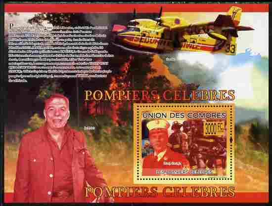 Comoro Islands 2009 Fire Fighters perf souvenir sheet unmounted mint, Michel BL 495