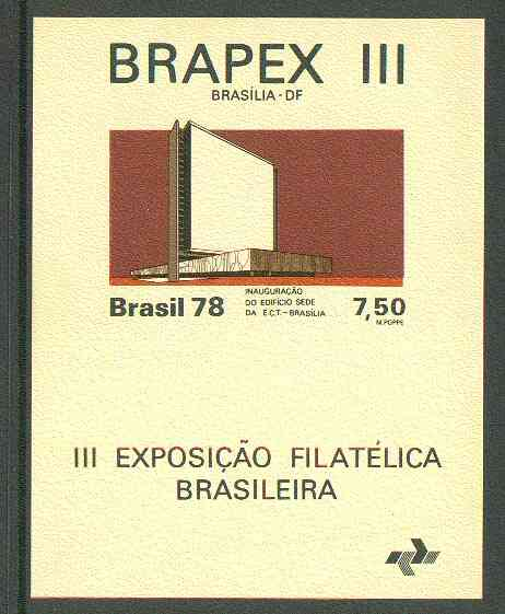 Brazil 1978 'Brapex III' Stamp Exhibition imperf m/sheet (P & T Headquarters)