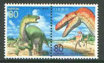Japan 199 Dinosaurs se-tenant pair unmounted mint
