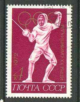 Russia 1972 Fencing 4k from Olympic Games set fine cto used, SG 4073*