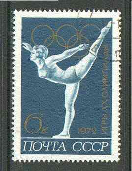 Russia 1972 Gymnastics 6k from Olympic Games set fine cto used, SG 4074*