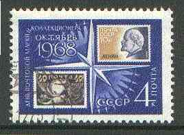 Russia 1968 Stamps on Stamp 4k from Correspondence  Week set fine used SG 3597*