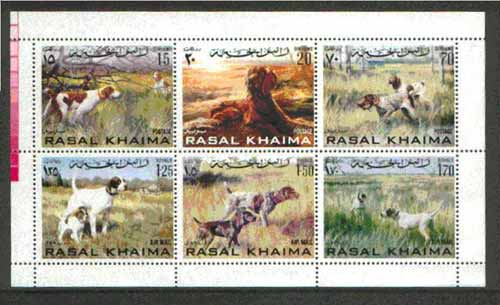 Ras Al Khaima 2000 Dogs perf sheetlet containing set of 6 values unmounted mint