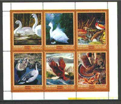 Manama 2000 Birds perf sheetlet containing set of 6 values unmounted mint