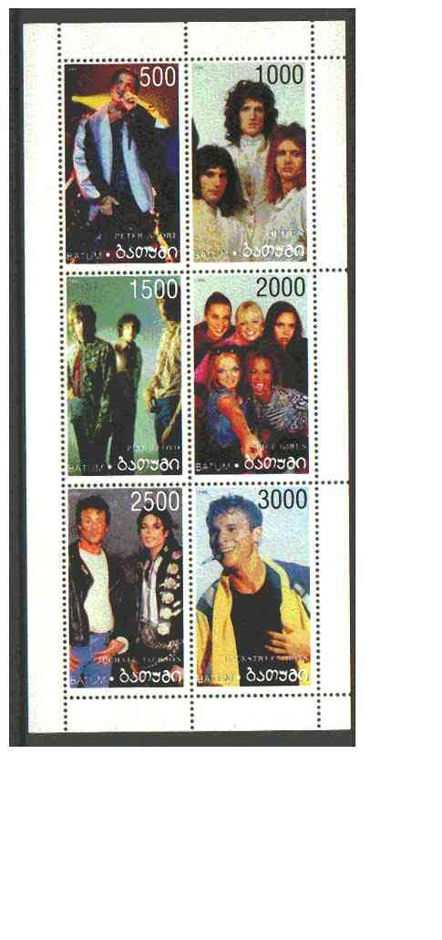 Batum 1999 Pop Stars perf sheetlet containing set of 6 values (Queen, Spice Girls, Jackson, Pink Floyd etc) unmounted mint