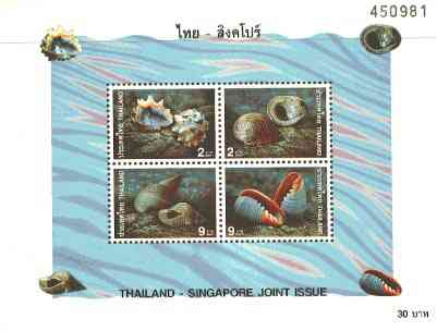 Singapore & Thailand 1997 Joint issue - Shells perf m/sheet unmounted mint SG MS 1983