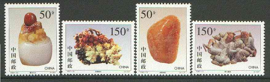 China 1997 Shoushan Stone Carvings set of 4 unmounted mint, SG 4216-19*
