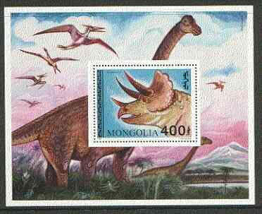 Mongolia 1994 Prehistoric Animals m/sheet unmounted mint SG MS 2484