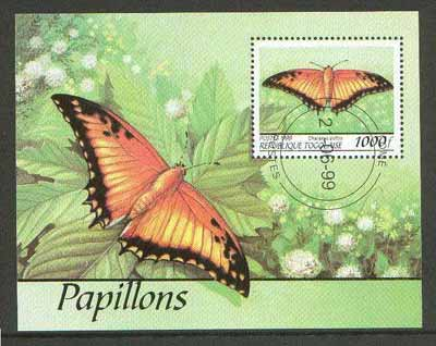 Togo 1999 Butterflies perf m/sheet cto used