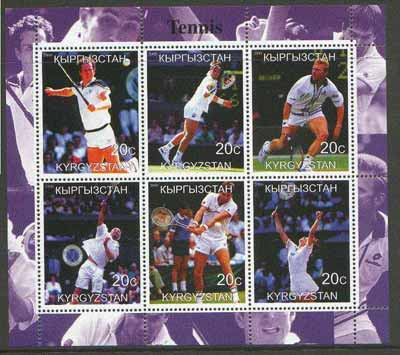 Kyrgyzstan 2000 Lawn Tennis perf sheetlet containing set of 6 values (Pat Cash, McEnroe, Becker, etc) unmounted mint