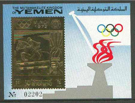 Yemen - Republic 1972 Munich Olympic Games m/sheet 24b (Show jumping) imperf m/sheet (stamp in gold) unmounted mint
