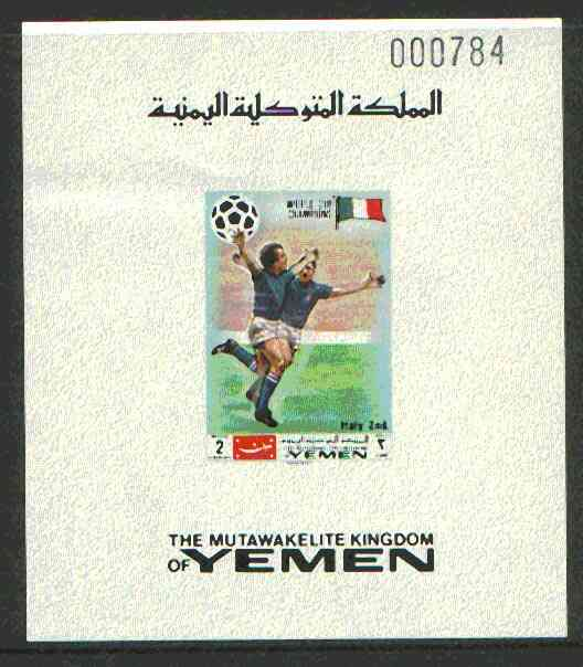 Yemen - Royalist 1970 World Cup Football 2b value imperf individual de-luxe sheet opt