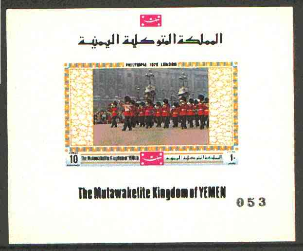 Yemen - Royalist 1970 'Philympia 70' Stamp Exhibition 10B Marching Band imperf individual de-luxe sheet unmounted mint (as Mi 1023)
