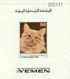 Yemen - Royalist 1970 Cats 2b imperf individual deluxe sheet unmounted mint