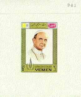Yemen - Royalist 1968 Human Rights Year 6b (Pope) imperf individual de-luxe sheet unmounted mint