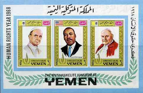 Yemen - Royalist 1968 Human Rights imperf m/sheet (Popes & Luther King) with emblem in gold unmounted mint (Mi BL 120)