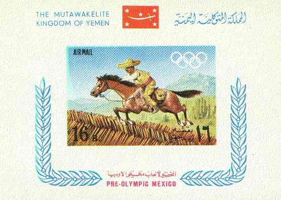 Yemen - Royalist 1967 Mexico Olympic Games imperf m/sheet (riding a Horse) unmounted mint SG R343 Mi BL 53