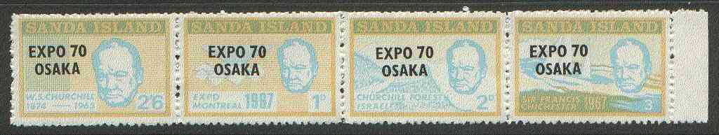 Sanda Island 1970 'Expo 70 Osaka' opt on 1970 Churchill perf def strip of 4 (Chichester Boat, Forest etc) unmounted mint (Rosen S188-91)