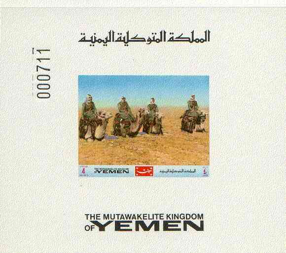 Yemen - Royalist 1970 Camels 4b imperf individual de-luxe sheet unmounted mint (as Mi 1013)