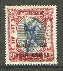 Indian States - Jaipur 1932 Maharaja 2a on 2.5a opt