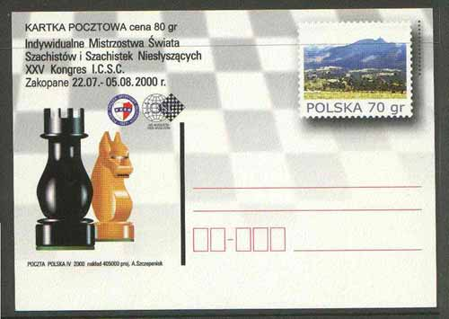 Poland 2000 25th Chess Congress 70gr post card in pristine unused condition, stamps on chess