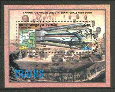 Cambodia 2000 Railways (Wipa 2000 Stamp Exhibition showing the Shuttle) perf m/sheet fine cto used