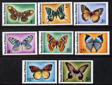 Maldive Islands 1975 Butterflies & Moths set of 8 unmounted mint SG 595-602*