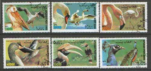 Afghanistan 2000 Birds set of 6 fine cto used*