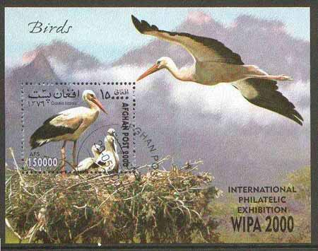 Afghanistan 2000 Birds (Wipa 2000 Stamp Exhibition) m/sheet fine cto used