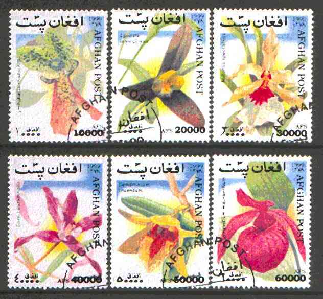 Afghanistan 1999 Orchids set of 6 fine cto used*