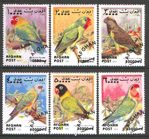 Afghanistan 1999 Parrots set of 6 fine cto used*