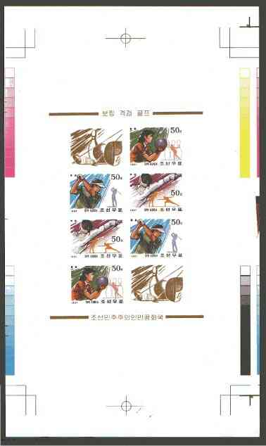 North Korea 1997 Sports imperf proof sheet containing 2 se-tenant blocks of 4 (Golf, Bowls, fencing & label) with colour bars and other printer's markings, extremely rare thus unmounted mint