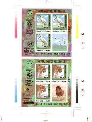 North Korea 1996 WWF World Conservation Union imperf proof sheet containing two m/sheets of 3 plus label (WWF, UNESCO & other Logos) with colour bars and other printer's markings, unmounted mint extremely rare thus