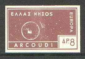 Cinderella - Arcoudi (Greek Local) 1963 8d brown Europa imperf label showing rocket orbitting Earth (?) unmounted mint, blocks pro rata