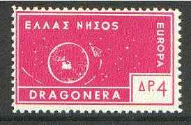 Cinderella - Dragonera (Greek Local) 1963 4d rosine Europa perf label showing rocket orbitting Earth (?) unmounted mint, blocks pro rata, stamps on europa, stamps on space, stamps on rockets