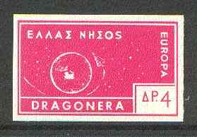 Cinderella - Dragonera (Greek Local) 1963 4d rosine Europa imperf label showing rocket orbitting Earth (?) unmounted mint, blocks pro rata
