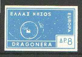 Cinderella - Dragonera (Greek Local) 1963 8d pale blue Europa imperf label showing rocket orbitting Earth (?) unmounted mint, blocks pro rata