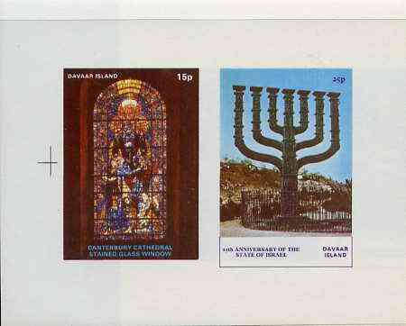 Davaar Island 1973 Canterbury Cathedral (Stained Glass Window) & 25th Anniversary of Israel imperf sheetlet unmounted mint