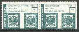 Davaar Island 1971 Interstex Stamp Exhibition (South Africa) rouletted bi-lingual pair (early Transvaal Stamps) unmounted mint