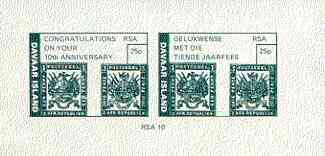 Davaar Island 1971 Interstex Stamp Exhibition (South Africa) imperf m/sheet containing  bi-lingual pair (early Transvaal Stamps) unmounted mint