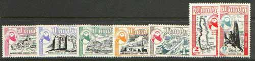 Lundy 1954 Local Post 25th Anniversary perf (Postage) set of 7 unmounted mint, Rosen LU 92-98