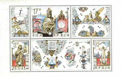 Czech Republic 2000 Prague - City of Culture sheetlet containing 3 stamps & 3 labels unmounted mint