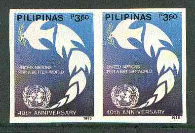 Philippines 1985 United Nations 40th Anniversary 3p60 imperf pair on gummed wmk'd paper (from the single imperf archive sheet) as SG 1933a