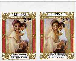 Philippines 1985 Marian Year (2000th Birth Anniversary of Virgin Mary) 2p40 imperf pair on gummed wmk'd paper (from the single imperf archive sheet) as SG 1921