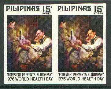 Philippines 1976 World Health day 15s imperf pair on gummed wmk'd paper (from the single imperf archive sheet) as SG 1403