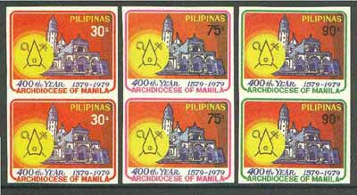 Philippines 1979 Archidiocese of Manila set of 3 in imperf pairs on gummed wmk'd paper (from the single imperf archive sheets) as SG 1529-31