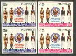 Philippines 1980 Military Academy set of 2 in imperf pairs on gummed wmk'd paper (from the single imperf archive sheets) as SG 1569-70