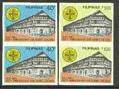 Philippines 1982 St Isabel College set of 2 in imperf pairs on gummed wmk'd paper (from the single imperf archive sheets) as SG 1723-24 (sl wrinkling)
