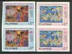 Philippines 1985 International Youth Year set of 2 in imperf pairs on gummed wmk'd paper (from the single imperf archive sheets) as SG 1928-29